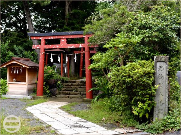 鎌倉、元鶴岡八幡宮『由比若宮』