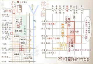 室町御所map